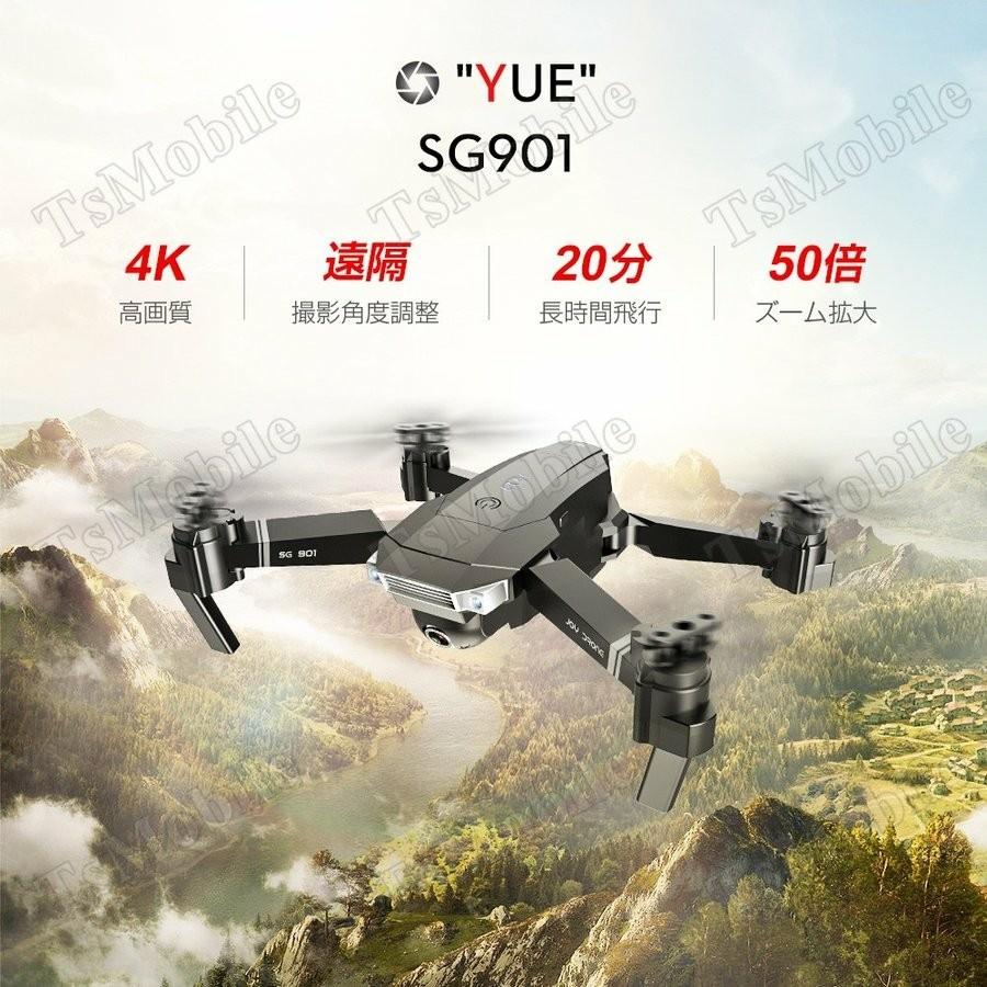 ドローン SG901 RCドローン 折りたたみ式4K HD空撮カメラ付