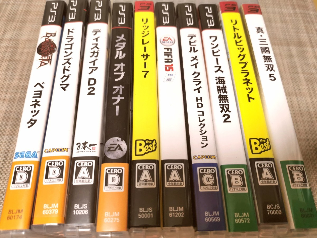 PS3 ゲームソフト10本セット