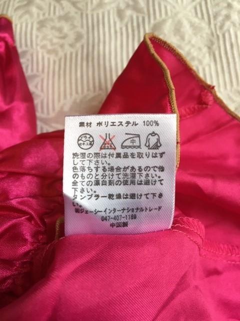 アラビアン衣装 ハクション大魔王 アクビちゃん ピンク系 L 4点セット コスチューム _画像6
