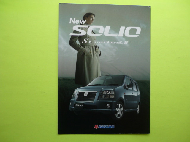SUZUKI【カタログ】ソリオ S LimitedⅡ MA34S/2005年8月☆スズキSOLIO_画像1