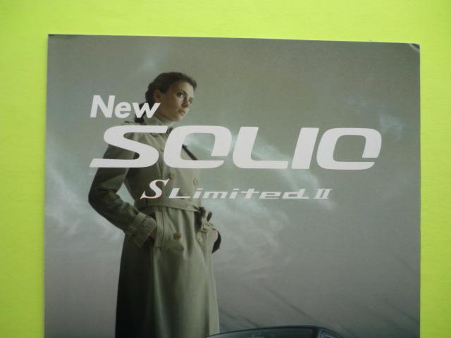 SUZUKI【カタログ】ソリオ S LimitedⅡ MA34S/2005年8月☆スズキSOLIO_画像2