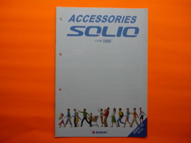SUZUKI【カタログ】ワゴンRソリオ アクセサリー MA34S/2004年12月☆スズキ ACCESSORIES SOLIO_画像1