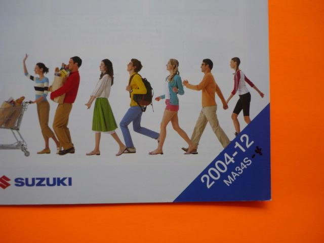 SUZUKI【カタログ】ワゴンRソリオ アクセサリー MA34S/2004年12月☆スズキ ACCESSORIES SOLIO_画像2