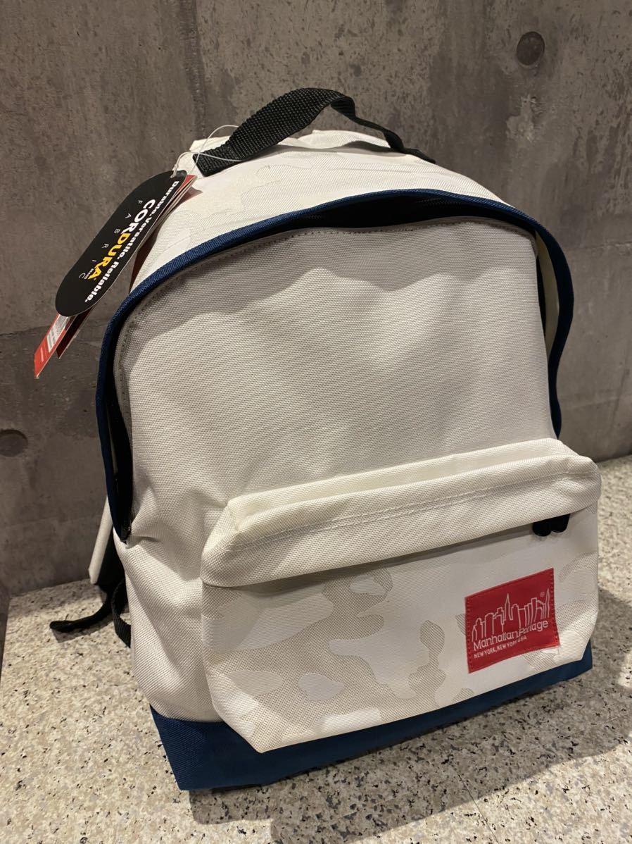 新品未使用 マンハッタンポーテージ Manhattan Portage リュックサック ナイロン 迷彩×白 カモフラ柄 バッグ バックパック リュック 限定