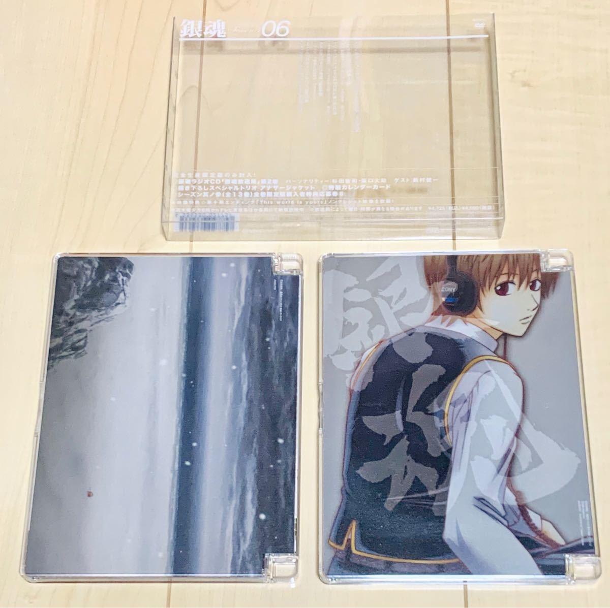 「銀魂 シーズン其ノ参 06〈完全生産限定版〉」DVD