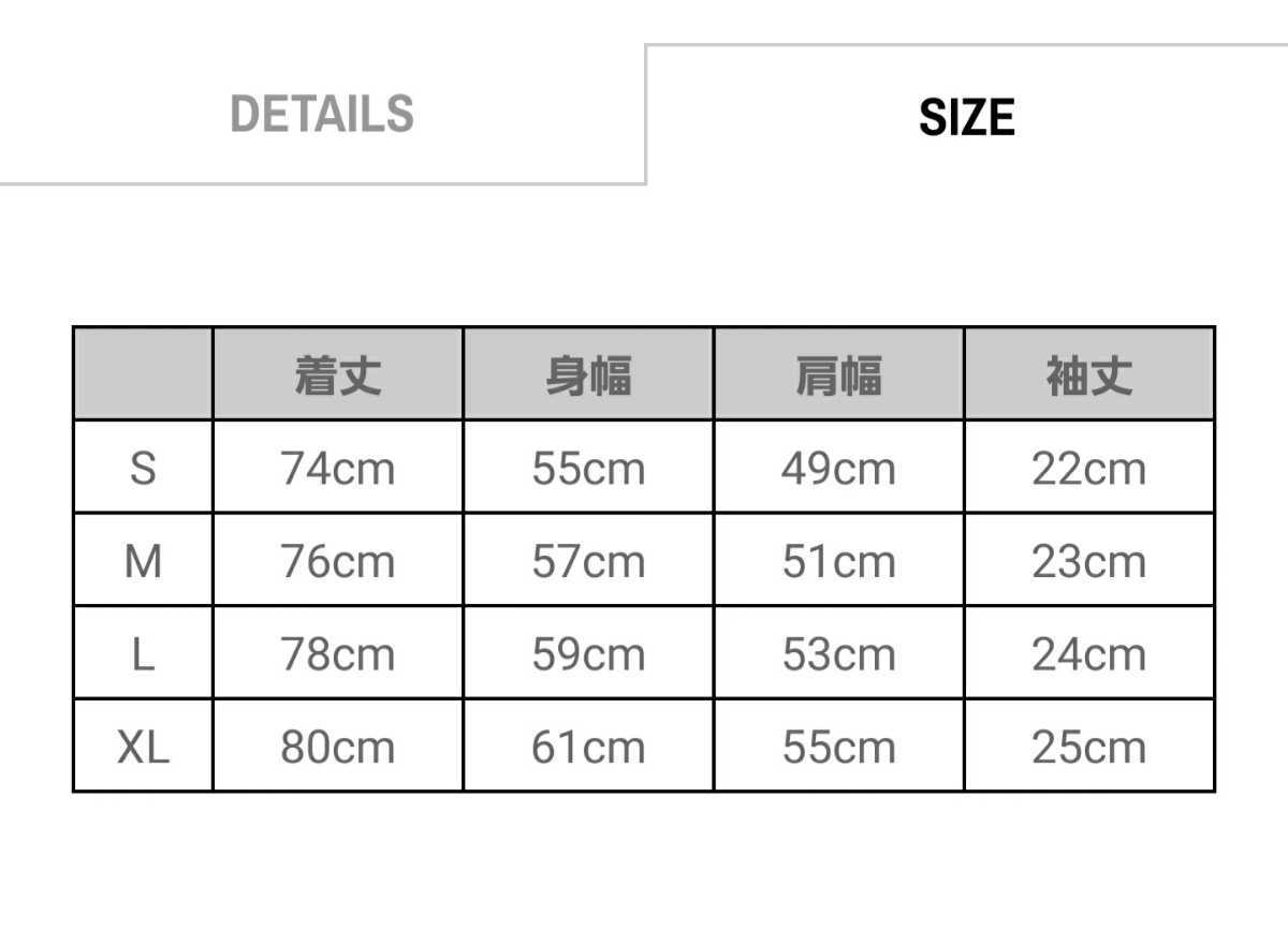 XLサイズ god selection XXX fragment design ゴッドセレクション フラグメント 藤原ヒロシ 7周年 T-shirt Tシャツ tee white ホワイト