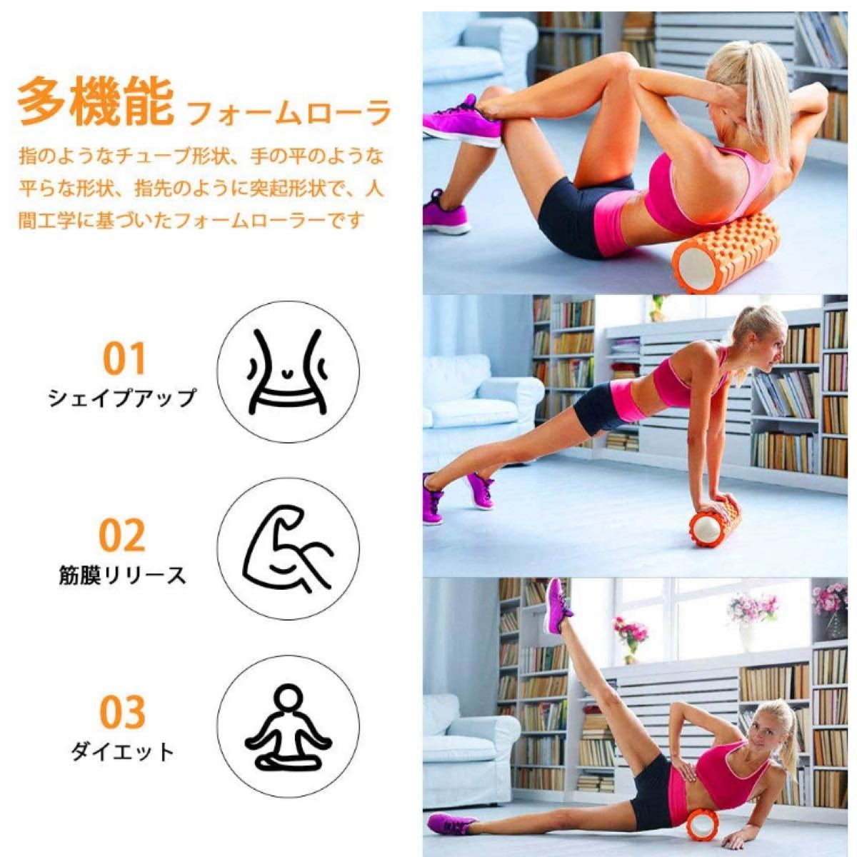 フォームローラー,筋膜リリース グリッドフォームローラー トレーニング