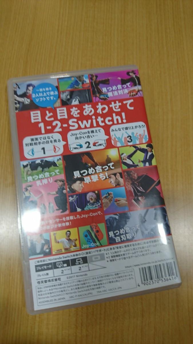 Switch 1-2-Switch 任天堂 パッケージソフト 中古