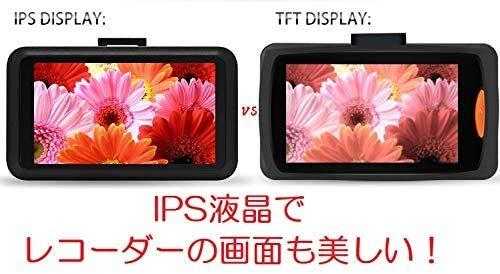 ドライブレコーダー 120度広角32GB SDカード付】 IPS液晶 動体検知 G-センサー 常時録画 駐車監視 暗視機能 】日本語説明書付き_画像6
