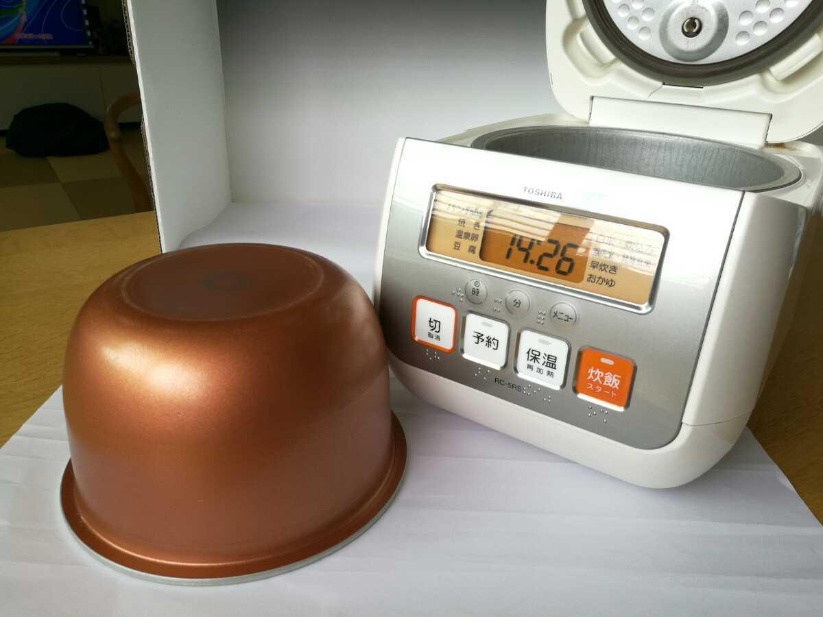 【アルコール消毒済】3合 炊飯器 TOSHIBA RC-5RS 東芝 動作確認済み 炊飯ジャー