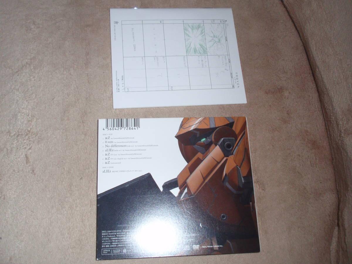 アルドノア・ゼロ OP主題歌 期間生産限定盤DVD付 &Z SawanoHiroyuki[nZk]:mizuki アニソン オープニングテーマ_画像2