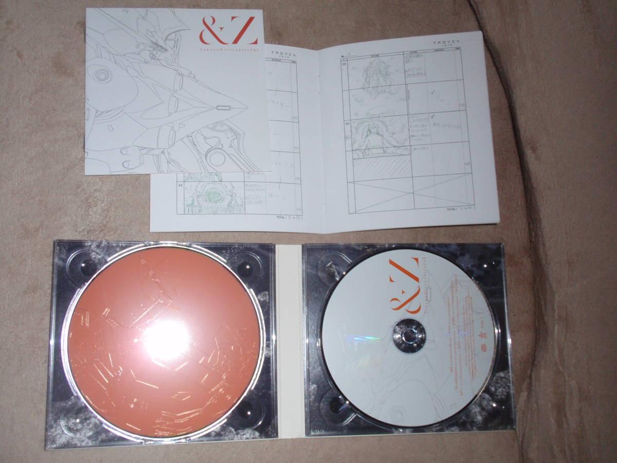 アルドノア・ゼロ OP主題歌 期間生産限定盤DVD付 &Z SawanoHiroyuki[nZk]:mizuki アニソン オープニングテーマ_画像3