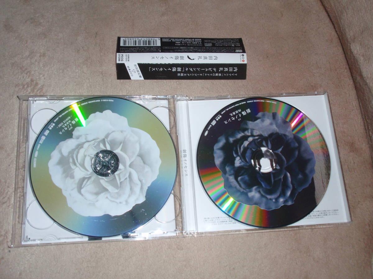 悪魔のリドル OP主題歌 初回生産限定盤DVD付 創傷イノセンス 内田真礼 アニソン オープニングテーマ_画像3