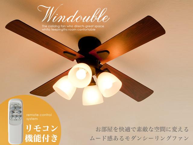 【アウトレット】カフェ風 北欧 4灯 シーリングファン ~8畳 空気をムラなく循環 天井照明 リビング 寝室 ブラック_画像1