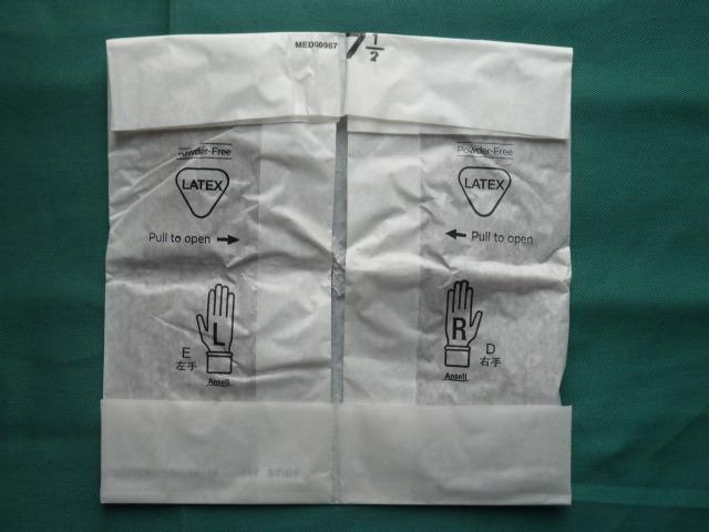 手術用ゴム手袋 GAMMEX マイクロ・シン パウダーフリーUG サイズ7.5 2双(2袋) [送料込み]_画像3