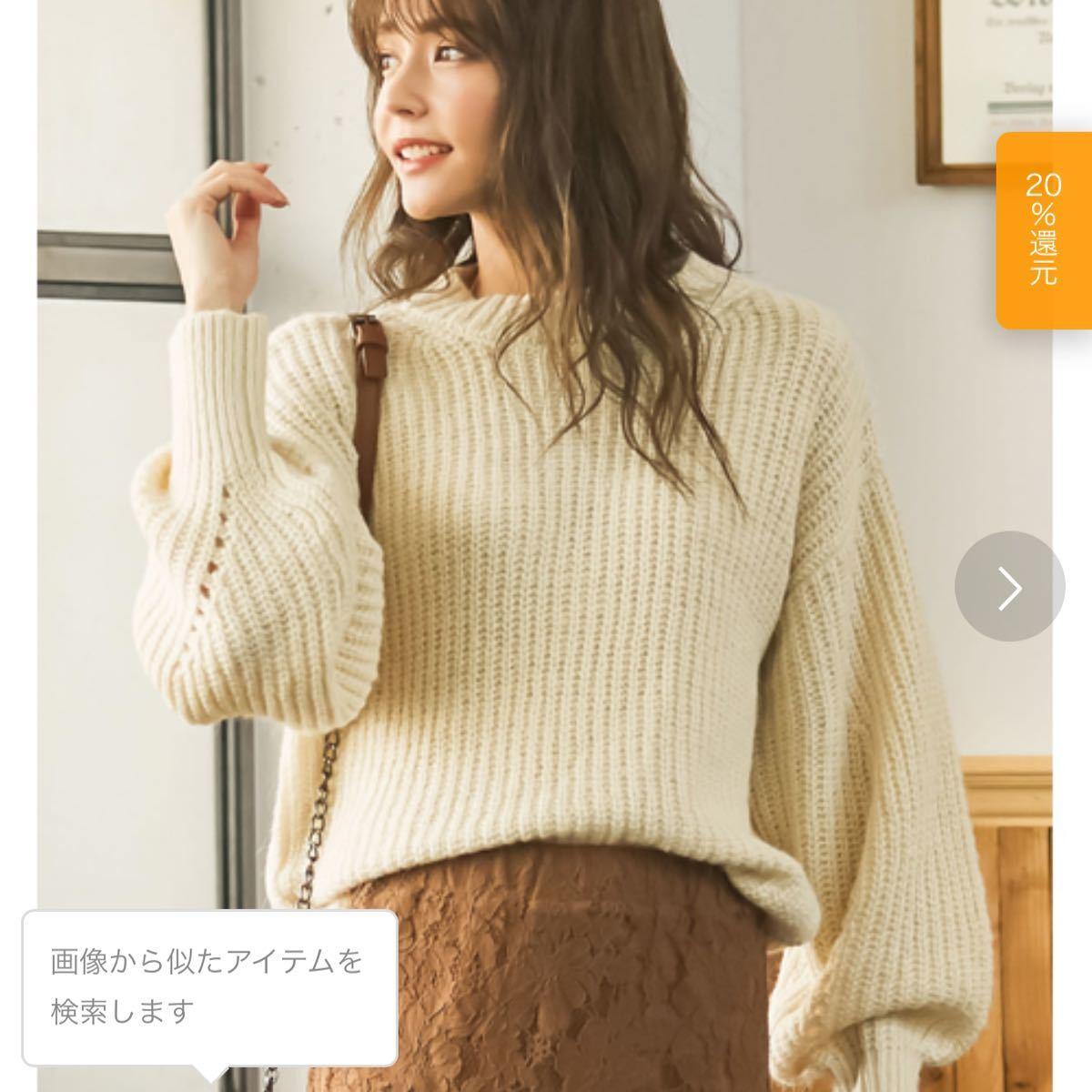 【Re:EDIT】 ニット/セーター