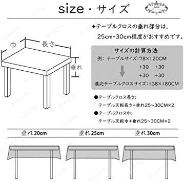タイプ3 巾100×長さ138cm 1枚入り テーブルクロス ビニール テーブル 食卓カバー デスクマット おしゃれ レース柄 _画像7