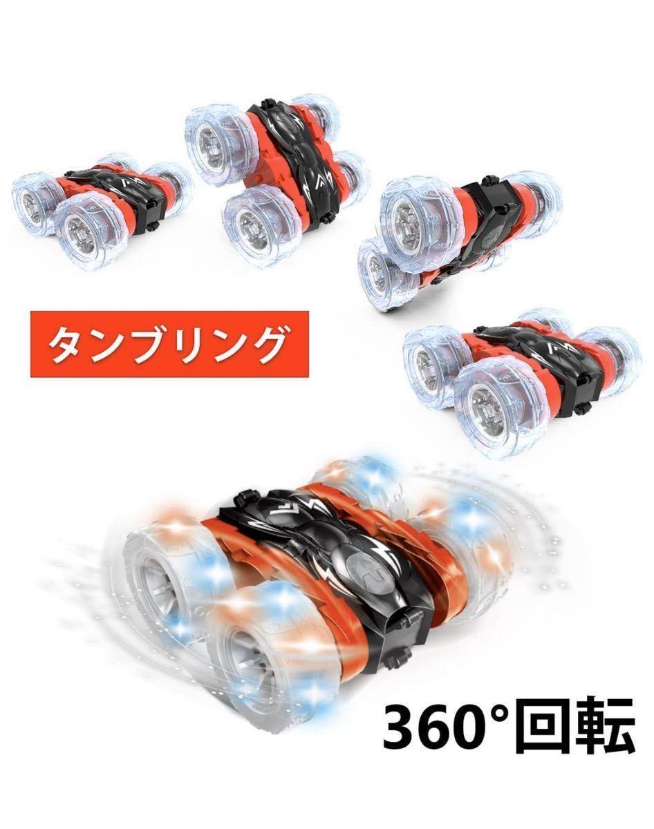 新品未開封 送料無料 Remoking リモコンカー 電動ラジコンカー スタントカー 360度回転 USB充電式 高速 四輪駆動