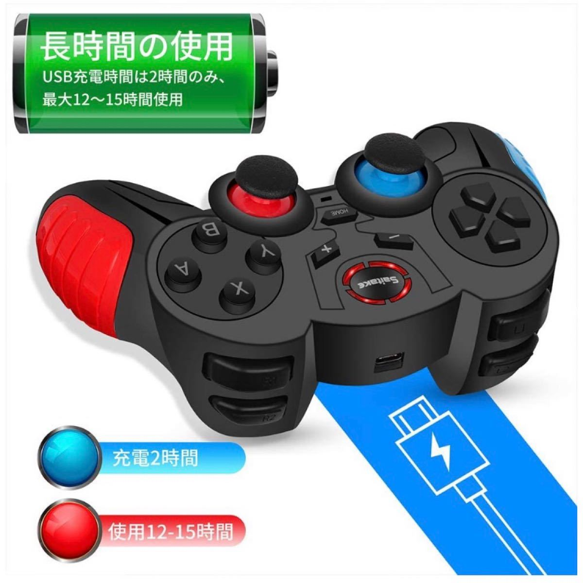 Switchコントローラー Bluetooth ジャイロセンサー 無線 HD振動
