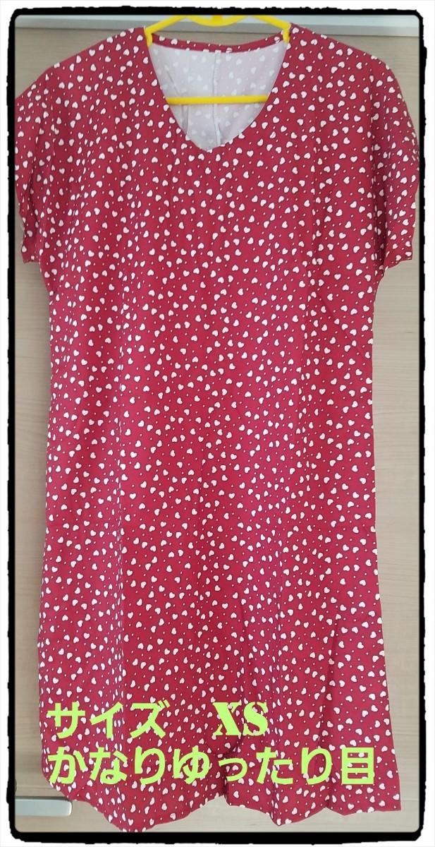 トップス カットソー Tシャツ ワンピース 赤 ハート柄 フレアふんわりデザイン
