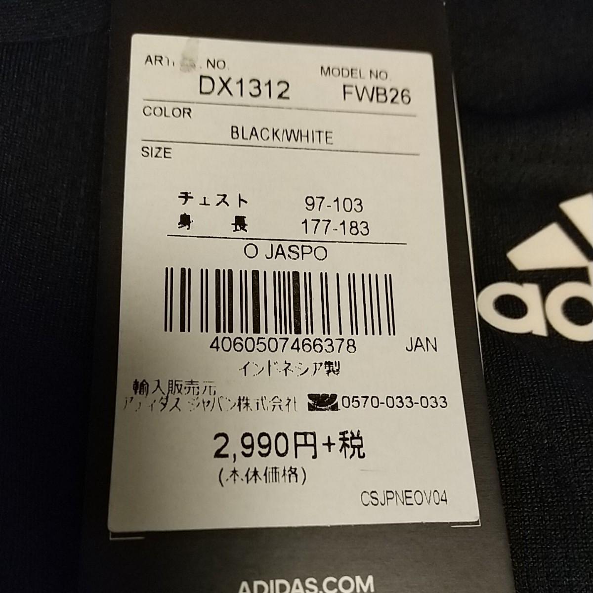 adidas 半袖Tシャツ