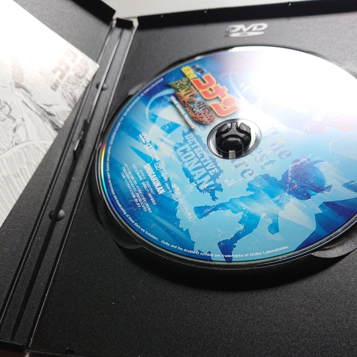 名探偵コナン純黒の悪夢 DVD