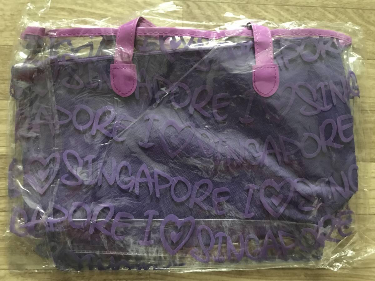 ビニールショルダーバッグ(バッグインバッグ)/シンガポールで購入/未使用