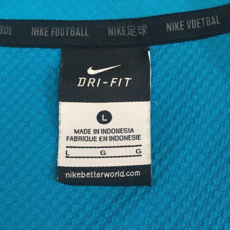 ナイキ NIKE フットボール ハーフジップ トレーニングトップ 指通し付き トップス ブルー メンズ 男性用 Lサイズ ♭▽