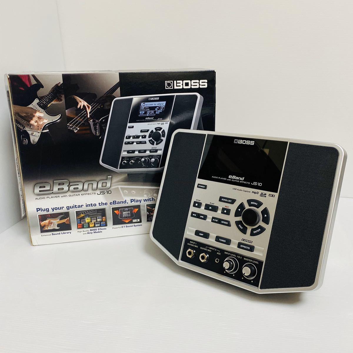 【美品】BOSS■eBand JS-10 ギター用オーディオプレーヤー