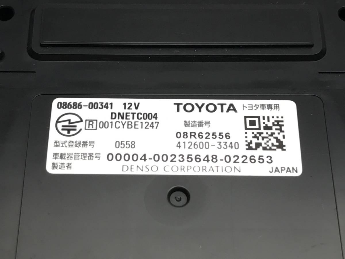 *トヨタ純正 ビルトインETC 08686-000341 ナビ連動 アンテナ分離型 ハーネス付 即決/動作OK_画像6