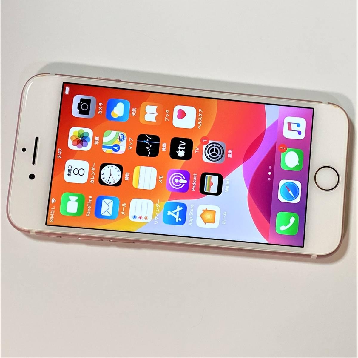 SIMフリー iPhone 7 ローズゴールド 32GB MNCJ2J/A iOS13.5.1 docomo 格安SIM MVNO 海外利用可能 アクティベーションロック解除済