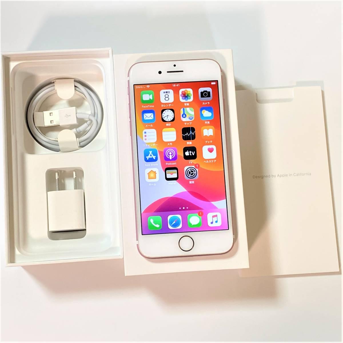 SIMフリー iPhone 7 ローズゴールド 128GB MNCN2J/A iOS13.5.1 docomo 格安SIM MVNO 海外利用可能 アクティベーションロック解除済