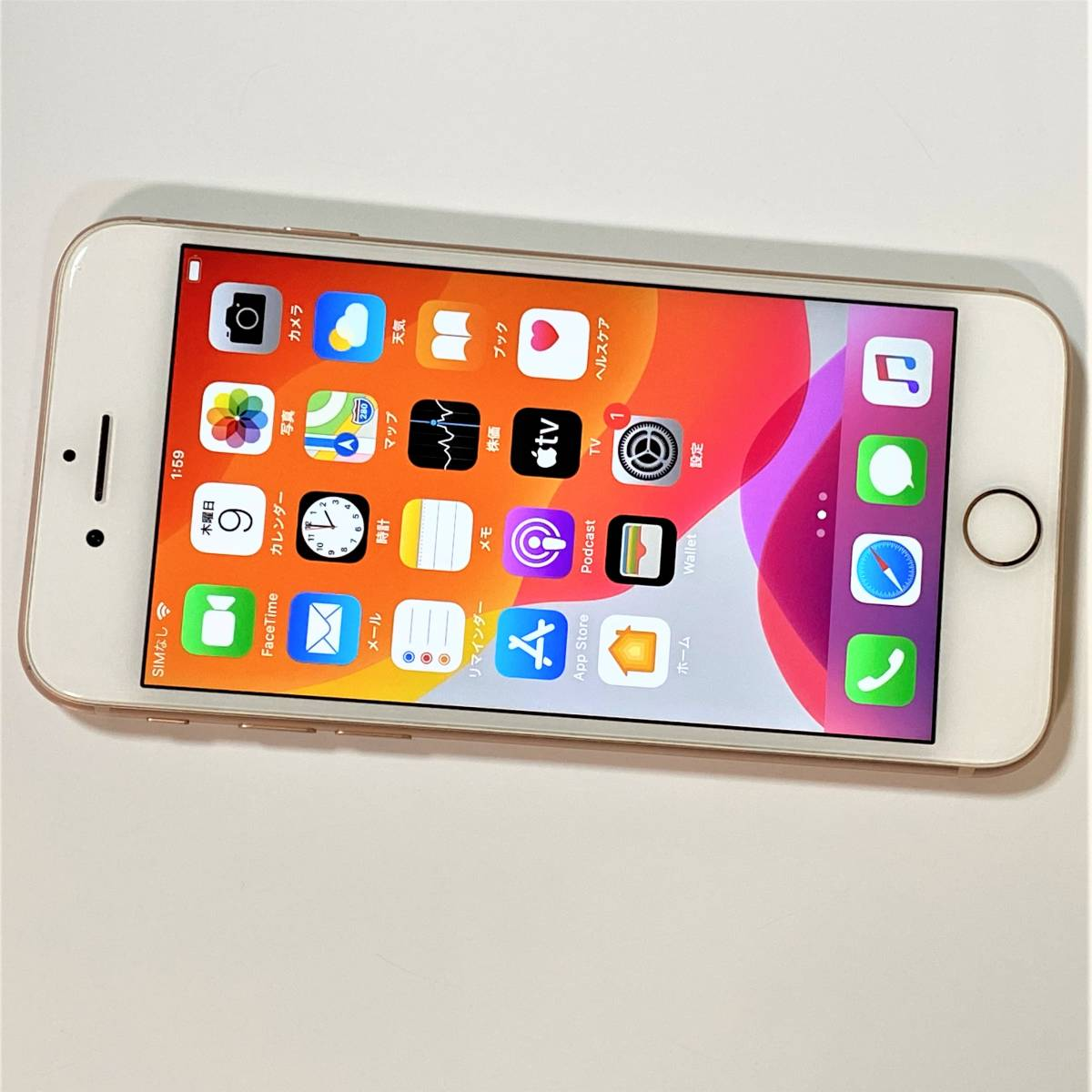 SIMフリー iPhone 8 ゴールド 256GB MQ862J/A バッテリー最大容量86% docomo 格安SIM MVNO 海外利用可能 アクティベーションロック解除済