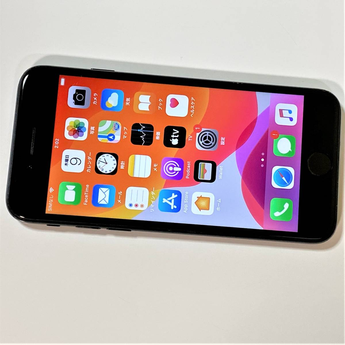 SIMフリー iPhone 7 ジェットブラック 128GB NNCP2J/A iOS13.5.1 docomo 格安SIM MVNO 海外利用可能 アクティベーションロック解除済
