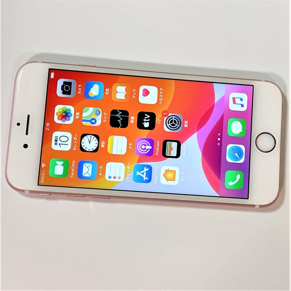 (美品) SIMフリー iPhone 6S ローズゴールド 32GB MN122J/A バッテリー最大容量87% iOS13.5.1 docomo 格安SIM MVNO 海外利用可能