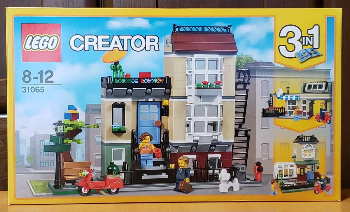 LEGO CREATOR 31065 タウンハウス 未開封品 レゴ 3IN1 _画像1