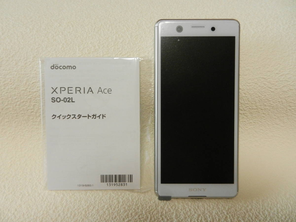 ■ 新品 ■ ドコモ docomo Xperia Ace エクスペリア エース SO-02L 本体 White ホワイト SIMロック解除済 ■