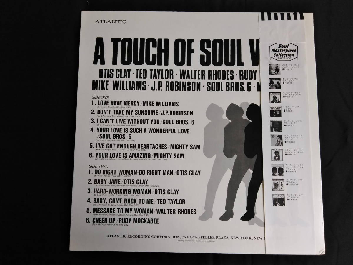 A Touch Of Soul Vol. 2 帯付き_画像2