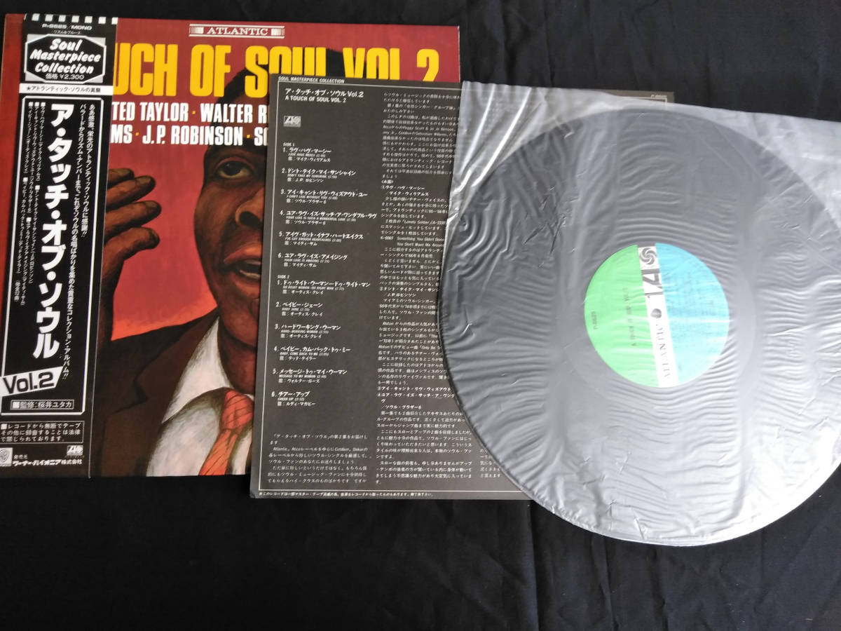 A Touch Of Soul Vol. 2 帯付き_画像3