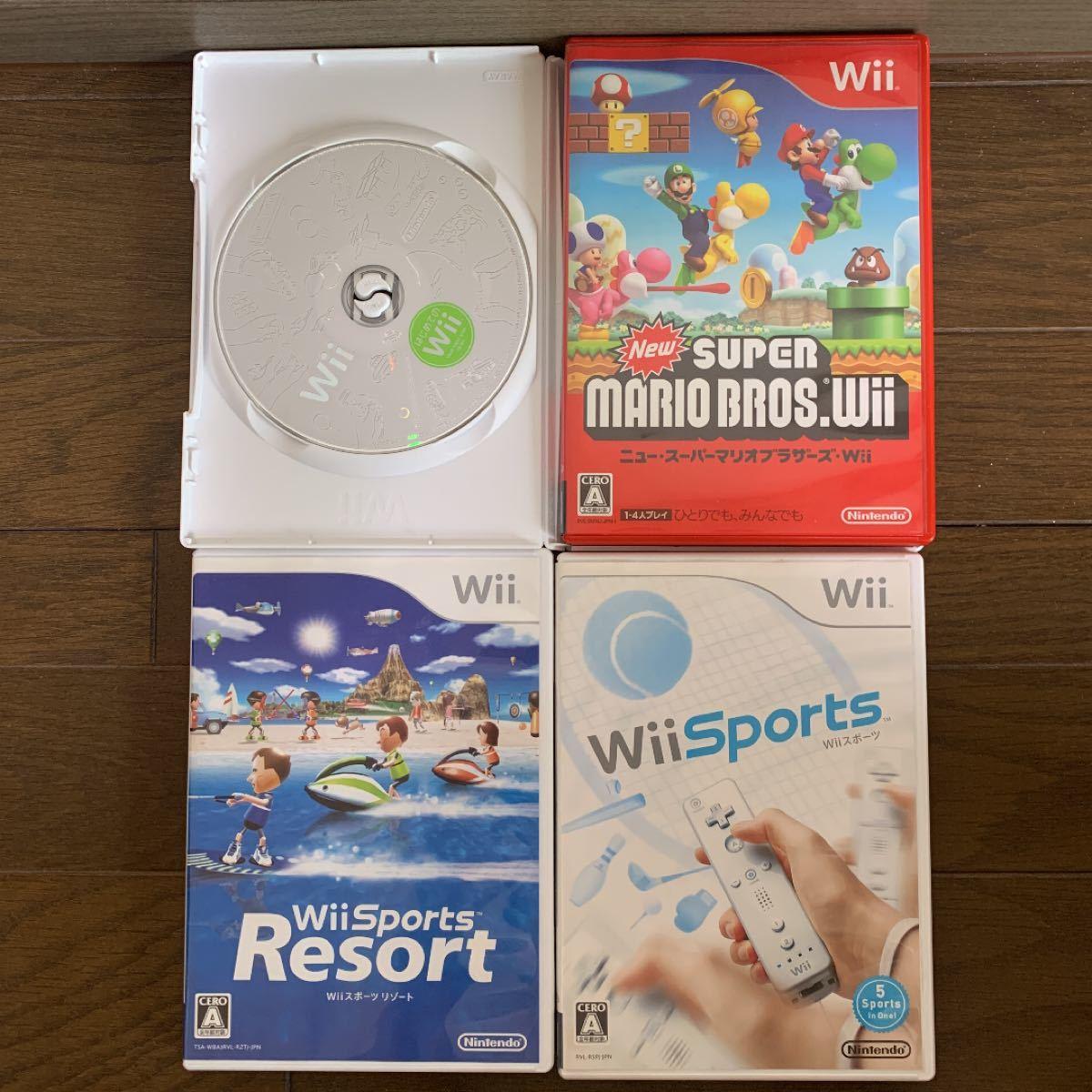 WiiU、Wii ソフト まとめ売り