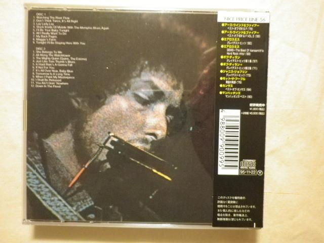 『Bob Dylan/Bob Dylan's Greatest Hits Vol.Ⅱ(1971)』(1995年発売,SRCS-9009/10,廃盤,国内盤帯付,歌詞対訳付,2CD,Lay Lady Lay)_画像2