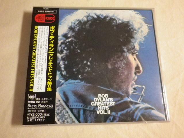 『Bob Dylan/Bob Dylan's Greatest Hits Vol.Ⅱ(1971)』(1995年発売,SRCS-9009/10,廃盤,国内盤帯付,歌詞対訳付,2CD,Lay Lady Lay)_画像1