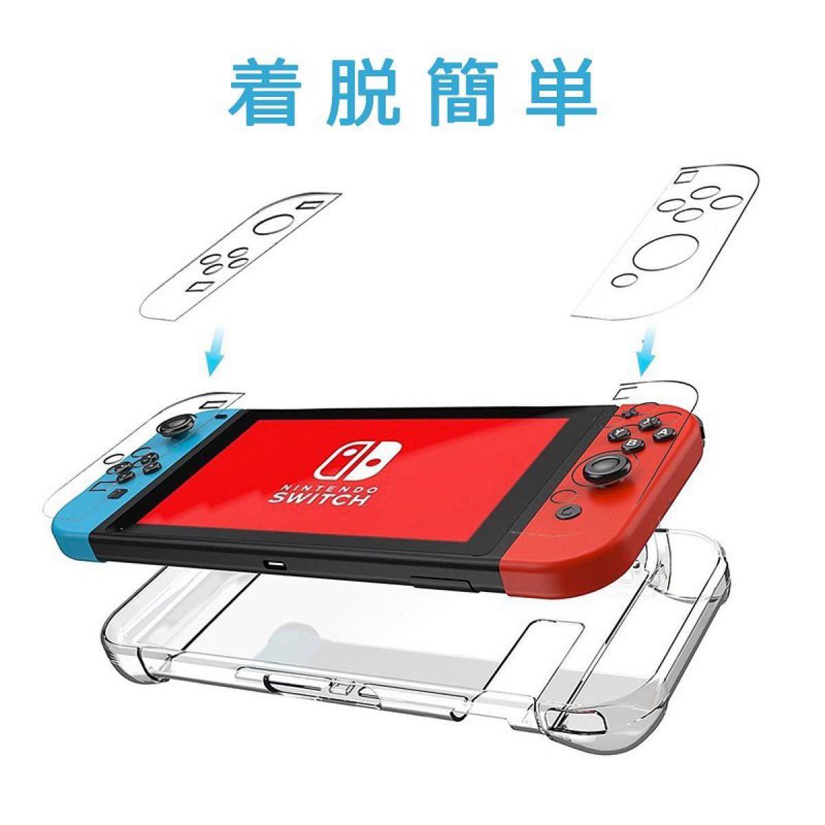 肉球ジョイコン2個+Nintendo Switch 保護透明ケース