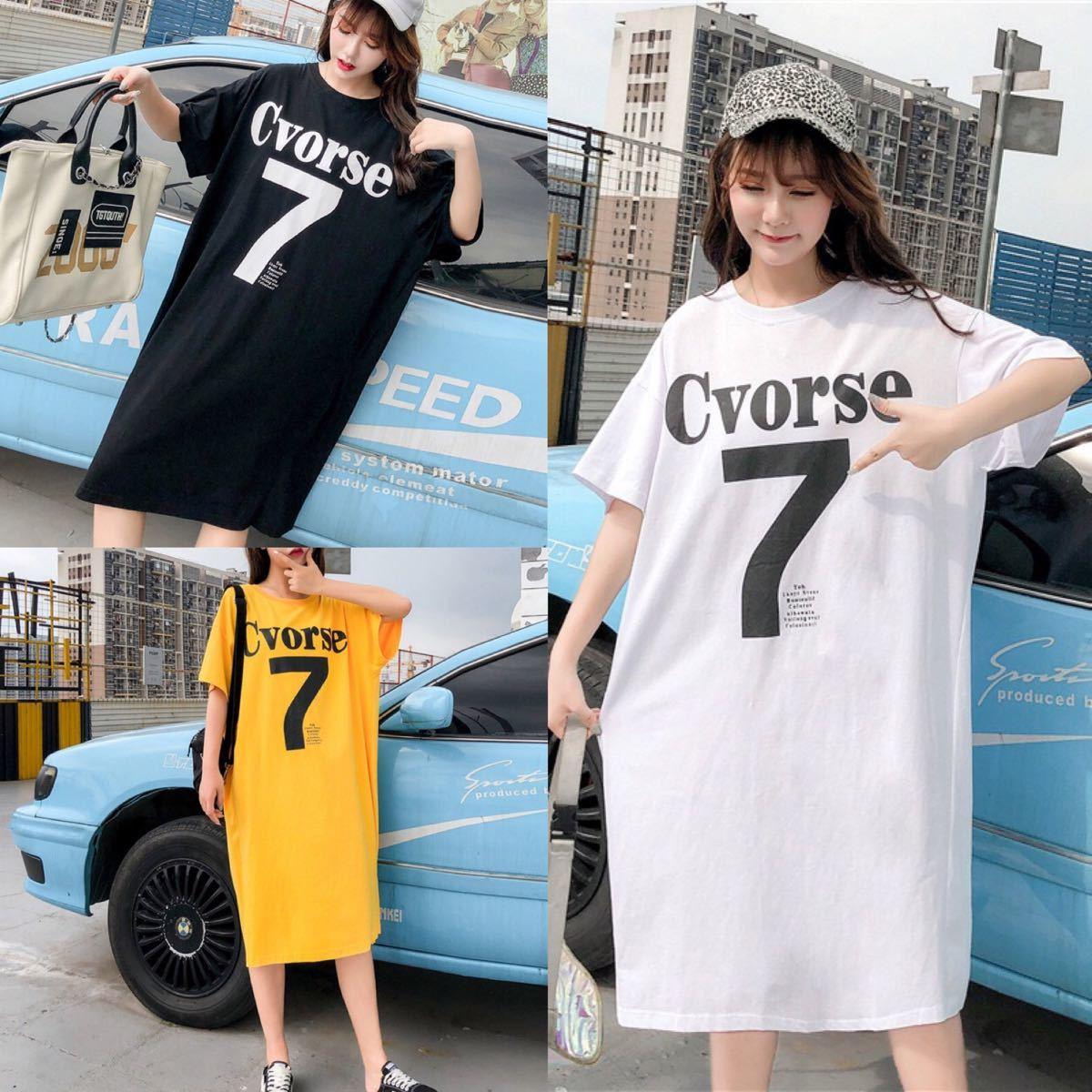 チュニック ビッグシルエット シャツワンピース トップス 半袖 Tシャツ 韓国