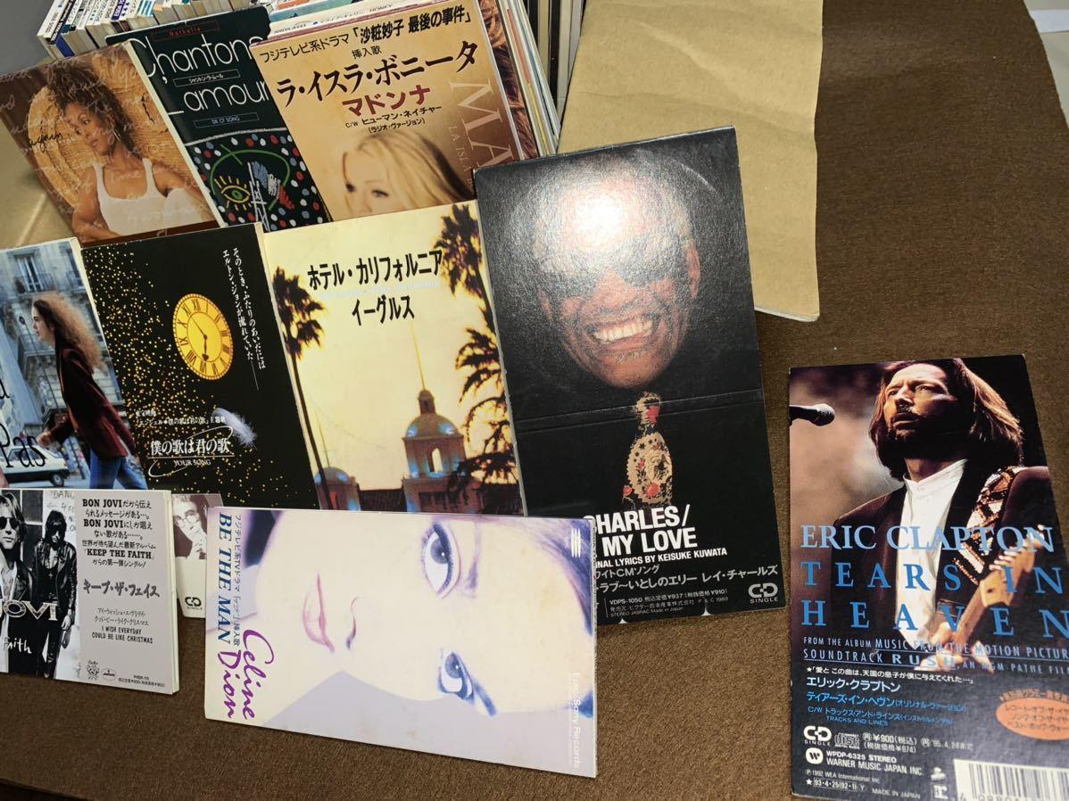 洋楽CD75枚まとめ売り!!