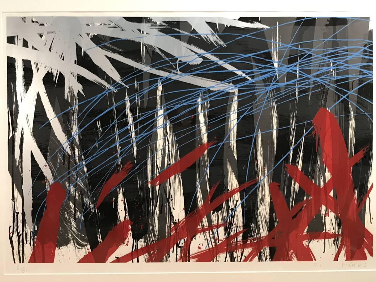 堀浩哉 「風の声」 シルクスクリーン 直筆サイン・エディション・画廊シール有り_画像2