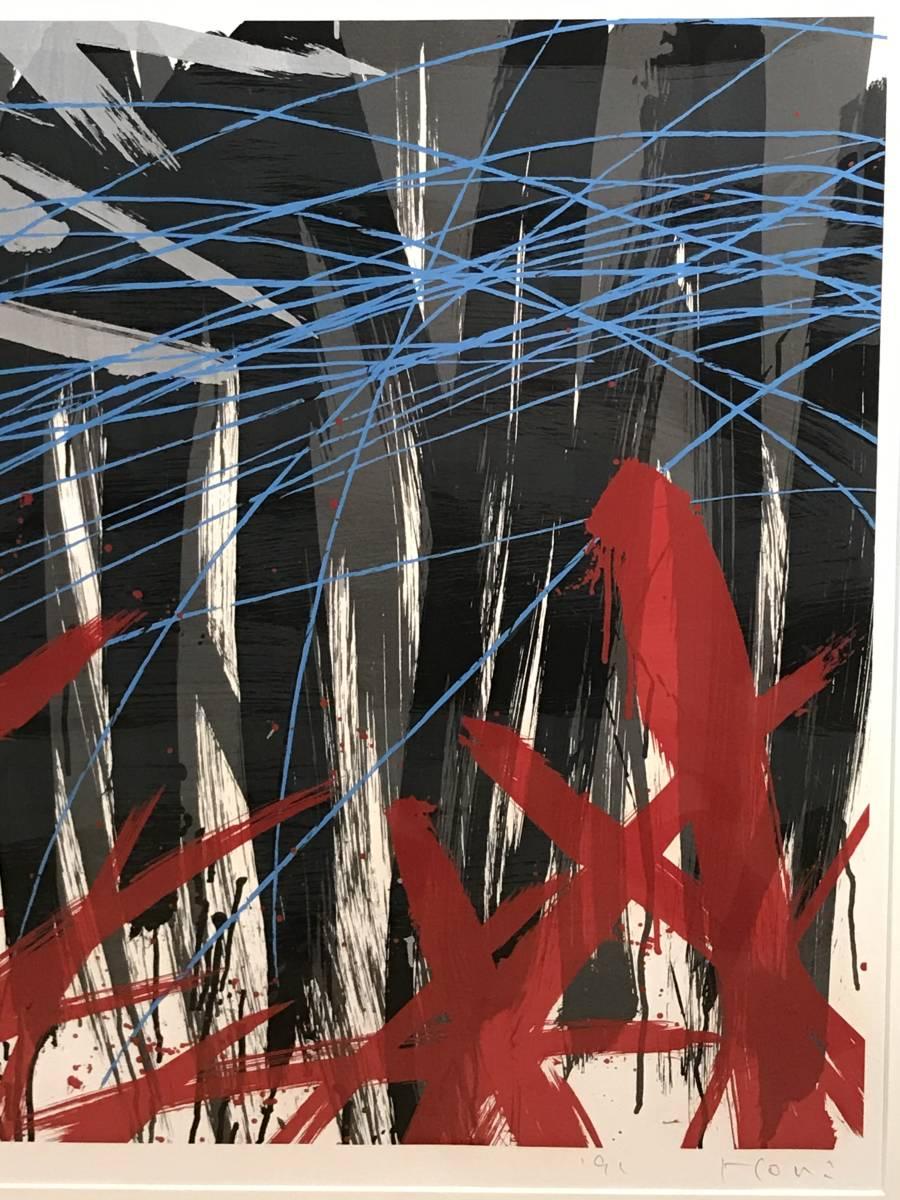 堀浩哉 「風の声」 シルクスクリーン 直筆サイン・エディション・画廊シール有り_画像4