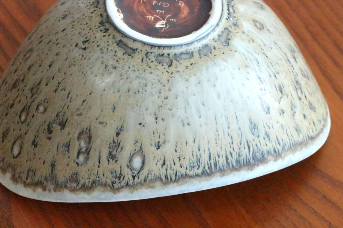 Gunnar Nylund グンナーニールンド Rorstrand ロールストランド ARO ボウル/北欧 アンティーク ヴィンテージ ミッドセンチュリー 骨董_画像9