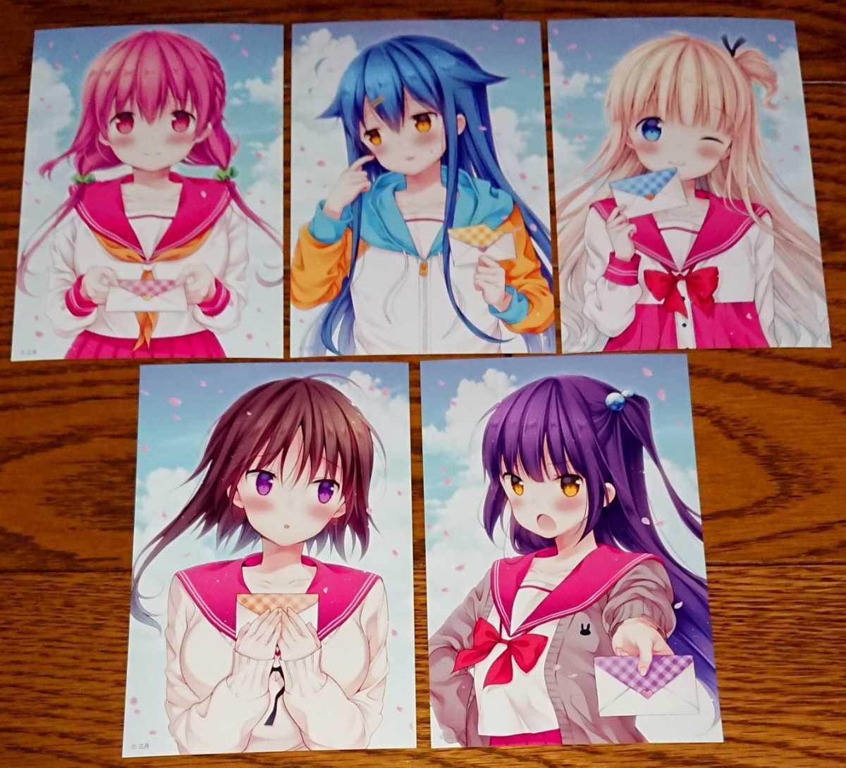 【全5種類セット】ひなこのーと 告白カード フルコンプセット イラストカード 非売品 購入特典 三月 ポストカード