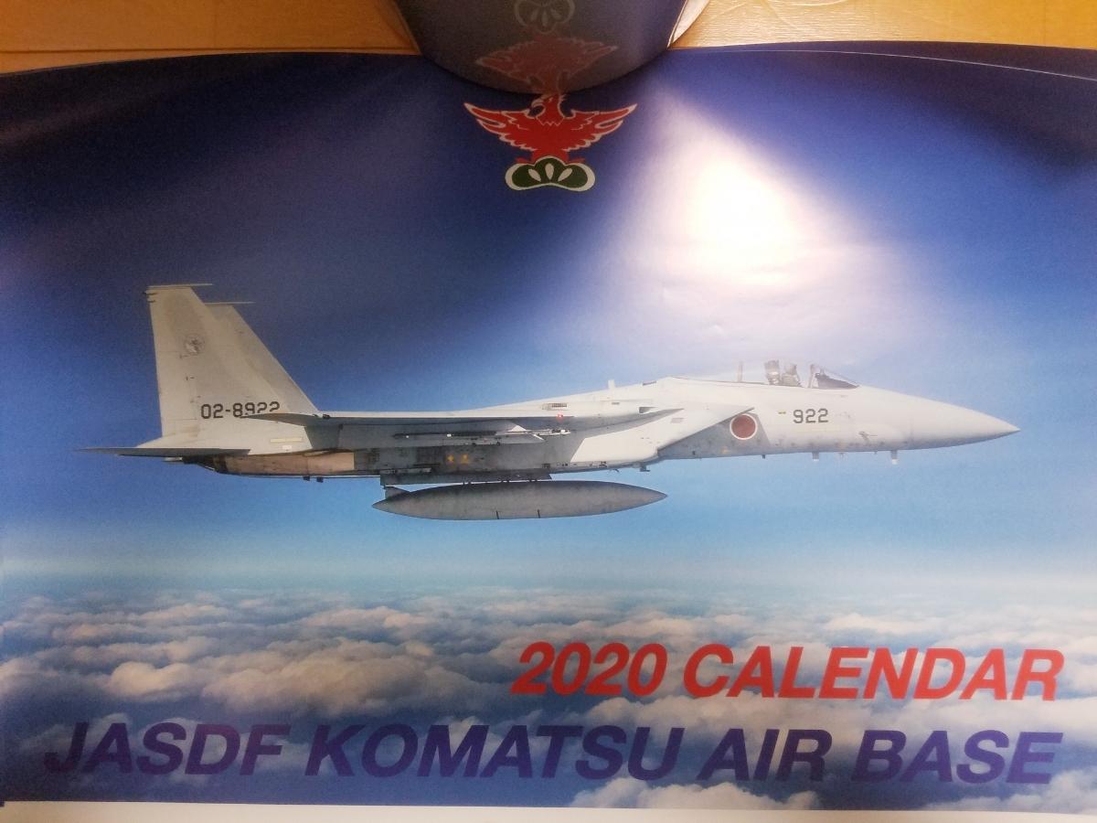 未使用キズ有り◆JASDF KOMATSU AIR BASE 壁掛けカレンダー 2020年 非売品?/自衛隊/エアバス/飛行機/日本_画像4